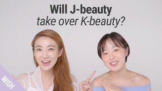 K Beauty VS J Beauty | The Differences Between Skincare To Makeup | Whats TRENDing