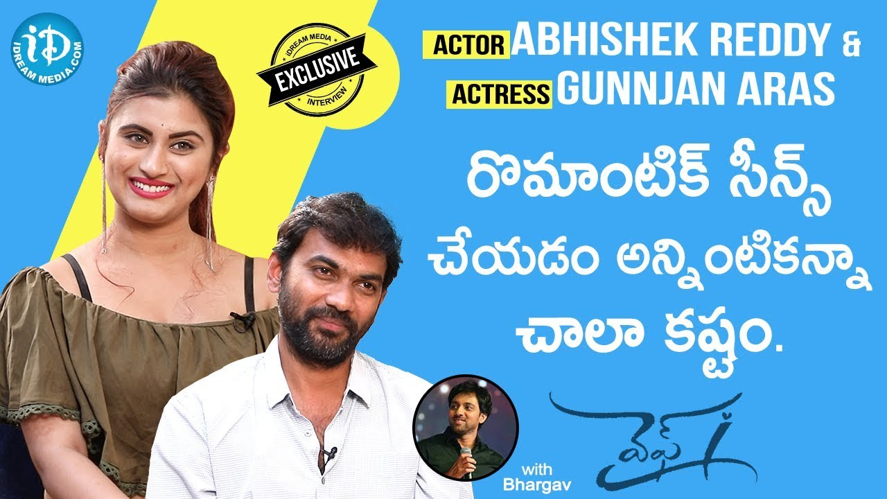 Wife Telugu Movie Team Interview (Abhishek Reddy, Gunnjan Aras)