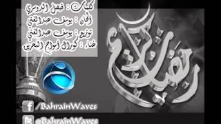 اغاني حصرية كورال أمواج البحرين - يا الله ( مؤثرات ) تحميل MP3
