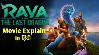 Raya and the Last Dragon Animated Movie | Cartoon Movie Hindi | Dragon Animated Movies