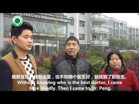 VSD Behandlung von hypertensiven Typ Volksmedizin