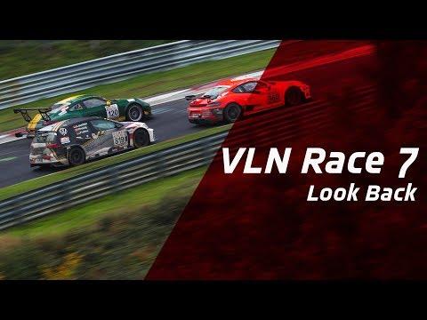 Extended Highlights | VLN 7