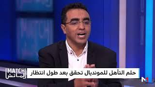 هشام رمرم: تفاجأت في بيت أمين حارث وما لاقيته لا يوصف