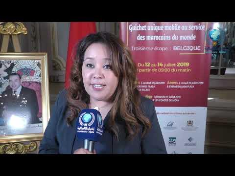 Le guichet unique mobile au service des Marocains du Monde à Liège