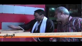 الوطن ملامح مصرية :من الغناء الشعبي إلى الرئاسة