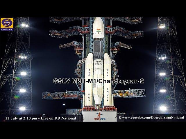 Image result for ISRO CHANDRAYAAN -3