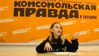 Данэлия Тулешова интервью Комсомольской Правде