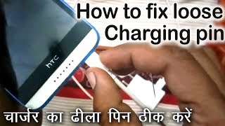 How To Fix Charging Loose Pin. Don't Waste Money For New USB Cable.