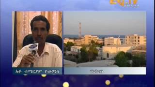 Eritrean News  Interview with Ato TekleMariam Yohannes - Independence Day