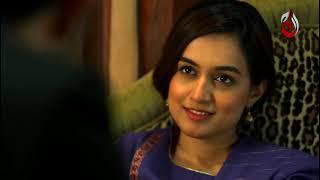 Aap Ki Waja Say Log Mujhay Beizzat Kartay Hain  | Iman Aur Yaqeen | Best Scene