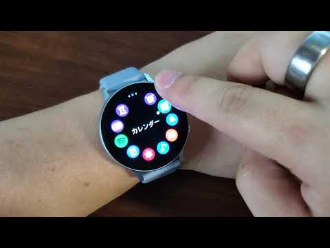 Galaxy Watch Active 2のタッチベゼル操作