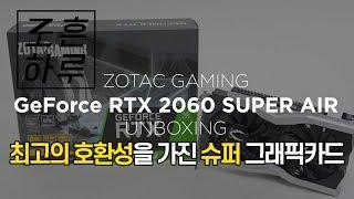 ZOTAC GAMING 지포스 RTX 2060 SUPER AIR D6 8GB_동영상_이미지