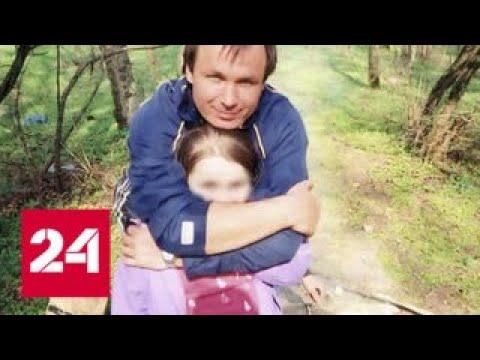 , title : 'Летчик Ярошенко увидит свою семью через 8 лет разлуки - Россия 24'