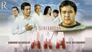 Aka (o
