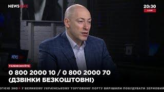 Гордон о Ющенко