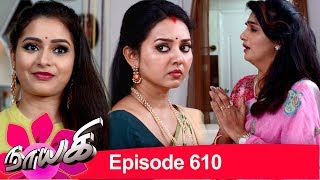 Mybra link : www.mybraindia.com Naayagi Episode 610 Vikatan_TV Instagram Link - https://www.instagram.com/vikatan_tv/ Vikatan Televistas Facebook Link - https://www.facebook.com/VikatanTeleVistas/  Subscribe: https://goo.gl/eSvMiG  Vikatan App - http://bit.ly/2QvUBTD    Best of Naayagi: http://bit.ly/2LzLHlL Promos: https://goo.gl/iptj14 Facebook: https://goo.gl/Ze4PrF  Naayagi (Nayagi or Nayaki) is a 2018 Tamil language family soap opera, a serial with daily episode, starring Vidya Pradeep, Papri Ghosh, Ambika, Dhilip Rayan, Vetri Velan, Meera Krishnan and Suresh Krishnamurthi. It is the story of Anandhi, heir apparent to a business empire but separated at birth from her parents who were killed treacherously by their aide Kalivardhan. The show replaced Deivamagal and is produced by Vikatan Televistas Pvt Ltd. This Tamil daily serial airs on SUN TV, every Monday to Saturday at 8:00 pm. Here is today's episode. Yesterday episode link above.