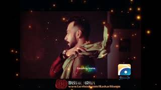 Bashar Momin One Of Best Sceens ❤ Rudaba And Bashar Scene ❤\Best Pakistani Drama|#Old_But_Gold❤