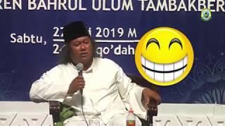 Humor Gus Muwafiq: Suami Lebih Cinta Istri daripada Anaknya