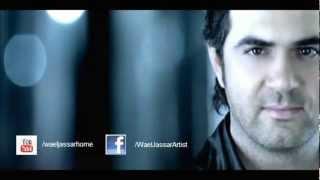 Wael Jassar - E7tagtele / وائل جسار - احتجتلى تحميل MP3