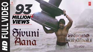 Sivuni Aana Full Video Song || Baahubali (Telugu) || Prabhas, Rana, Anushka, Tamannaah || Bahubali