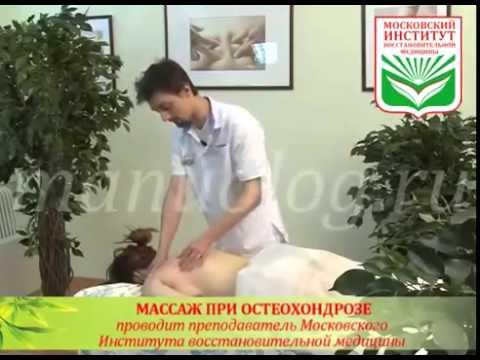 Незрелость тазобедренных суставов лечение