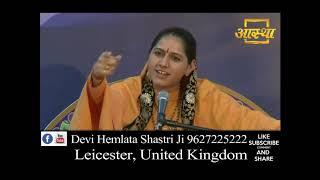 Desh Ke Krantikari By Devi Hemlata Shatri Ji 9627225222