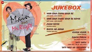 Main Aur Mr. Riight - Audio Jukebox