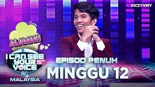 [FULL] I Can See Your Voice Malaysia (Musim 3) Minggu 12 - Naim Daniel | #ICSYVMY