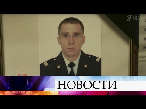 В Красноярском крае полицейский спас девушку ценой собственной жизни, закрыв ее от пуль отчима.