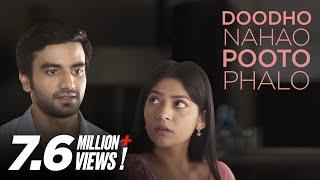 MensXP | Web Series | Love On The Rocks | Doodho Nahao Pooto Phalo Ft. Ayush Mehra & Sharmila Sharma