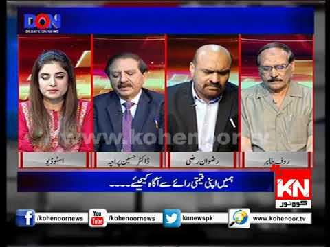 Debate On News 22 05 2018