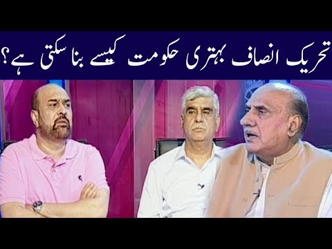 Sajjad Mir Kay Sath | 30 July 2018 | Kohenoor News Pakistan
