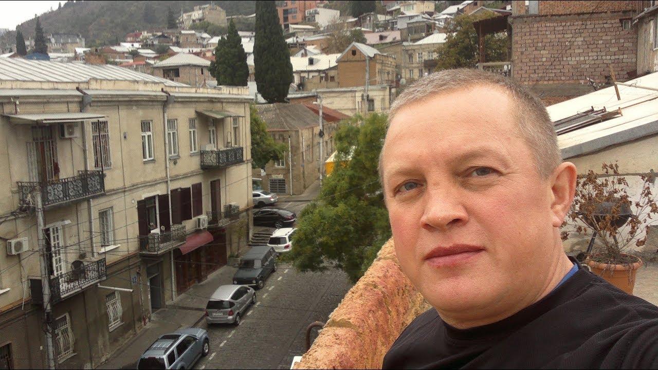 Тбилиси - центр, вид с террасы ул. Чавчадзе   – фотографии Грузии
