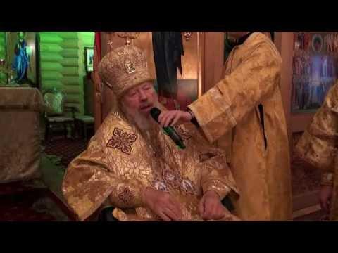 Храм апостола и евангелиста иоанна богослова в волжском