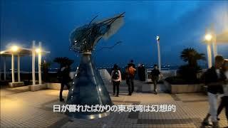 ナイトツーリング★夜の首都高・アクアライン