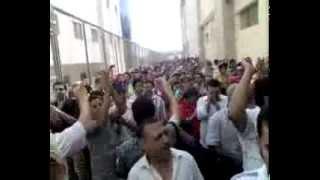 أستمرار اعتصامات عمال شركه امون للأدويه الأحد 2012/7/22 تحميل MP3
