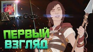 Ash of Gods: Redemption — Первый взгляд | Привет от разработчиков!