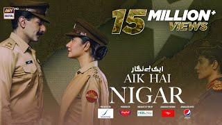 Aik Hai Nigar   Telefilm   [Subtitle Eng]   Mahira Khan   Bilal Ashraf   23rd Oct 2021   ARY Digital