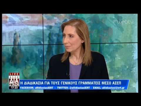 Η Μαριλίζα Ξενογιαννακοπούλου στην «Αλλη Διάσταση» | 10/04/19 | ΕΡΤ