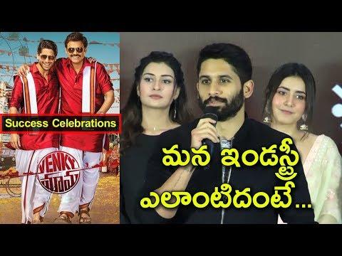 Naga Chaitanya At Venky Mama Movie Success Celebrations
