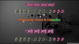 Aaja Aaja Meri Jaan - Karaoke Highlighted Lyrics - YouTube