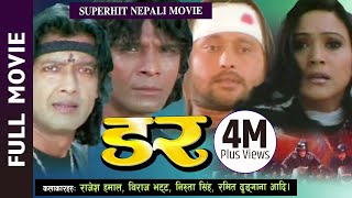 DAR - Nepali Super Hit Full Movie || Rajesh Hamal, Biraj Bhatta, Niruta Singh, Ramit Dhungana