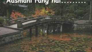 Sunset Point (part 3 of 9) - Aasmani rang hai - YouTube