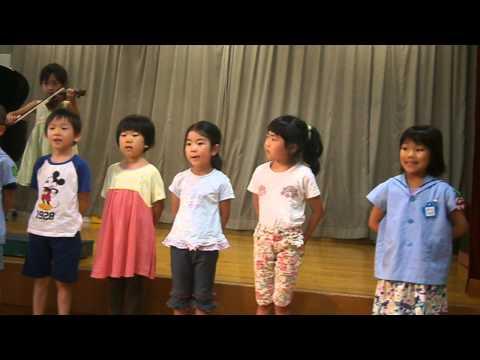 15 7 23 倉吉幼稚園 8月誕生会