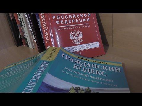 ГК РФ, Статья 71, Управление в полном товариществе, Гражданский Кодекс Российской Федерации