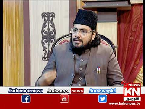 Raah-e-Falah 27 December 2019 | Kohenoor News Pakistan