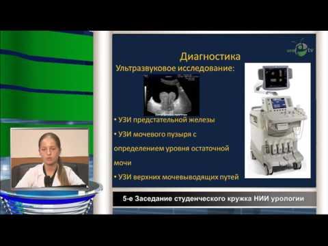 Признаки диффузно очаговой гиперплазии железы предстательной