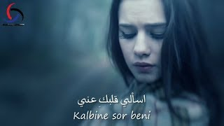 أغنية تركية تستحق الأستماع - اوزان كوجر - حبيبتي السابقة مترجمة للعربية Ozan Koçer - Eski Sevgilim
