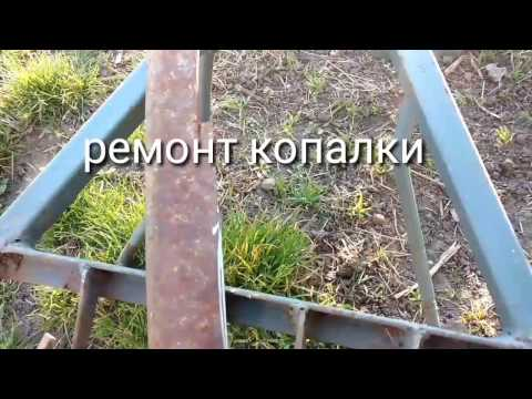 Ремонт копалки-рыхлителя