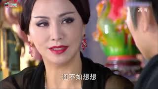 Phim Kiếm Hiệp 2020 Thuyết Minh | Tân Bạch Phát Ma Nữ - Tập 4 | Phim Bộ Trung Quốc 2020